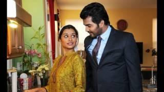 Iruvar Ullam Tamil Movie | Iruvar Ullam Trailer | Iruvar Ullam Movie songs