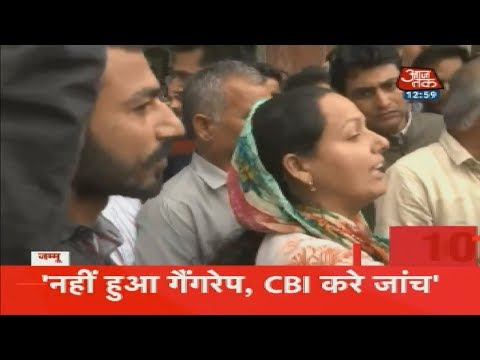 Xxx Mp4 Nonstop 100 Kathua Case Accused Produced Before Court Accused Sanji Ram S Daughter Demands CBI Probe 3gp Sex