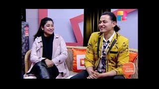 Jeevan Saathi with Malvika Subba | Sraaj Garach and Anjana Mishra
