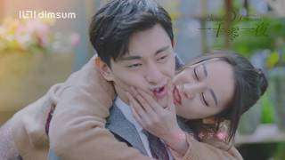 Sweet Dream MV 一千零一夜 💘 片尾曲  - 花不语 (邓伦)