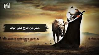 لا تلوموني ابو الحواتم الطائي قصيدة تقطع نياط القلب اشترك في القناة لمشاهدة المزيد انشالله