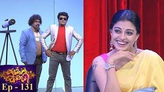 Thakarppan Comedy I EP 131 - Chitti Robot is back...! I Mazhavil Manorama