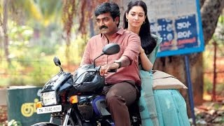 Dharma Durai Movie Trailer | Vijay Sethupathi | Tamannaah | Tamil Movie Updates