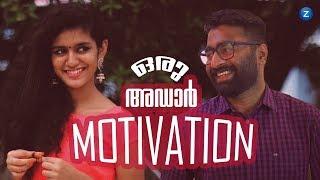 ഒരു ആഡാർ Motivation!!! My new venture !!! - ztalks 30th episode