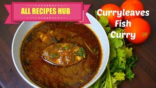 Curry Leaves Fish Curry | Karuvepillai Meen Curry- All Recipes Hub