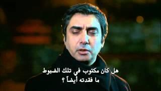 مسلسل وادي الذئاب الجزء 10 الحلقتين [33+34] كاملة ومترجمة HD