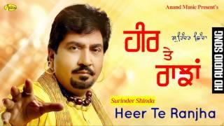 Surinder Shinda II Heer Te RanjhaII Anand Music II New Punjabi Song 2016