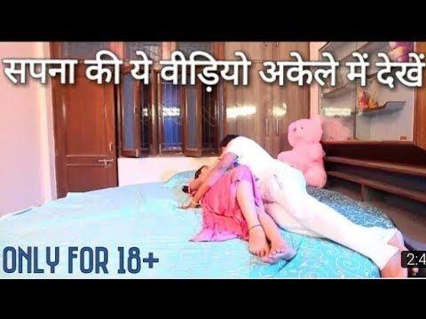 Xxx Mp4 सपना चौधरी का Mms हुआ वाइरल Boyfriend के साथ किए मज़े Sapna Choudhary 2017 3gp Sex