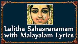Lalitha sahasranamam MALAYALAM  Devotional Lyrics  Easy to Learn  BHAKTHI  2017 Navaratri Songs