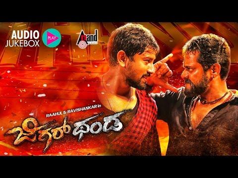 Xxx Mp4 Jigarthanda Kannada Movie Full Songs JukeBox Ravishankar Raahul Samyuktha Hornad Arjun Janya 3gp Sex