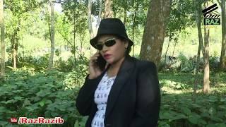 লেডি মাস্তান ও দুই পকেটমার I Lady Mastan O Dui Poketmar I Panku Vadaima IKoutukI Bangla Comedy 2017