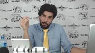 بی اخلاقی مسعود صدر_ما چه جریان فکری هستیم_پرسش و پاسخ فیس گرام
