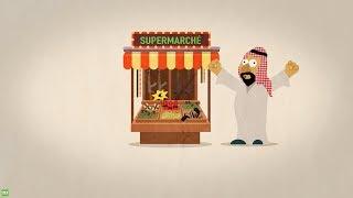 Chute des marchés & Arabie Saoudite #LABECO (S02 EP10)