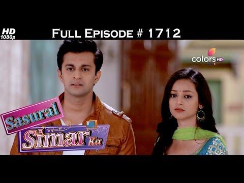 Sasural Simar Ka - 17th January 2017 - ससुराल सिमर का - Full Episode