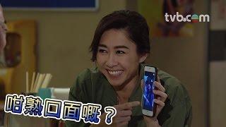 一屋老友記 - NG 片段 Part 4 (TVB)