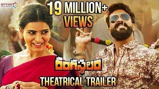 Rangasthalam Theatrical Trailer | Ram Charan | Samantha | Aadhi | DSP | #RangasthalamTrailer