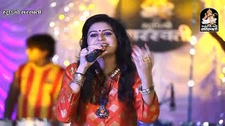 Kinjal Dave 2016 New    Mari Chehar Kare Te Thik    Gujarati DJ Mix Song    Kinjal Dave No Rankar 2
