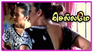 Chellame movie scenes | Girish Karnad arrested | Reema Sen teases Vishal | Vivek | Bharath
