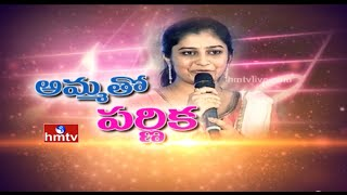 singer parnika exclusive interview with her mother  mothers day special  hmtv