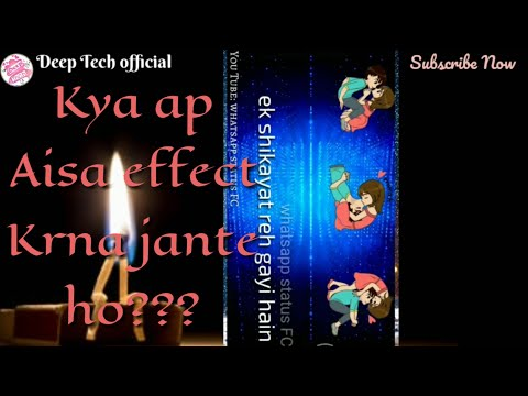 Xxx Mp4 How To Dounload Background Motion Effects For Whatsapp Status Video Background Effects Kaise Lagaye 3gp Sex