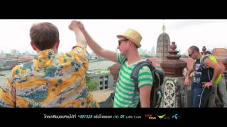 Moccagarden ผมรักเมืองไทยI love you Thailand)Feat Rich reggae [Official MV]