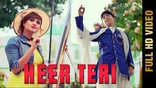 HEER TERI (Full Video) | CHIRAG NARULA | Latest Punjabi Songs 2017 | Amar Audio