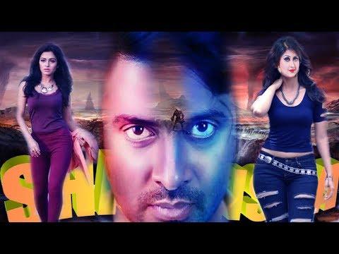 Xxx Mp4 Shakib Khan's New Movie Shahensha Shooting Starts Soon Shakib Khan Nushrat Faria Rodela Jannat 3gp Sex