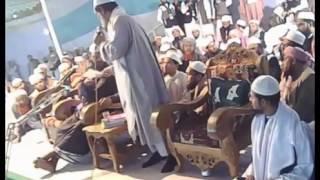 আহলে হাদিসদের মুখোস উন্মোচন = শায়খ মুফতি সৈয়দ ফয়জুল করিম (দাঃবাঃ)