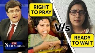 right to pray vs ready to wait  which side are you on the newshour debate 30th aug 2016