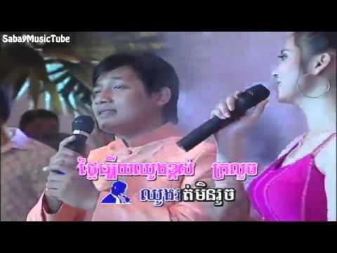 Xxx Mp4 Khmer New Year Song Rom Vong Khmer Star ជ្រើសរើសរាំវង់ពិរោះពិរោះ 3gp Sex