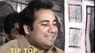 Khali morda nahi Data Hajweri Rahat fateh ali khan Qawali.chokory sharif