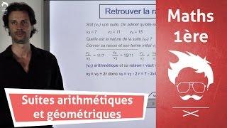 Maths 1ère : suites arithmétiques et géométriques