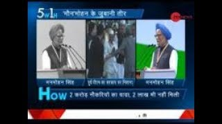 5W 1H: Where are the jobs you promised, Manmohan Singh asks PM Narendra Modi