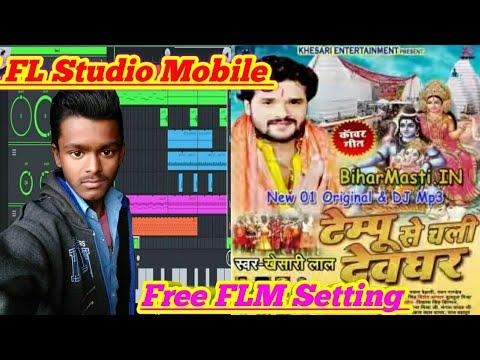 Xxx Mp4 Tampu Se Devghar Chali New Bholbam Dj Song FLM Setting Khesari Lal Yedav 2018 Bholbam Dj By PK FL 3gp Sex