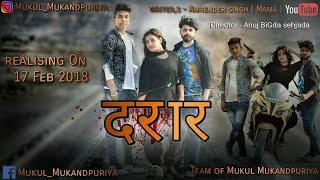 Darar (Dastaan-E-Dhokha) *Mukul Mukandpuriya* original video || Badla bhai ka || Dosti me darar ||