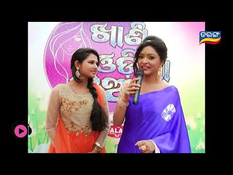 Xxx Mp4 Beautiful Girl In Khanti Odia Jhia 3gp Sex