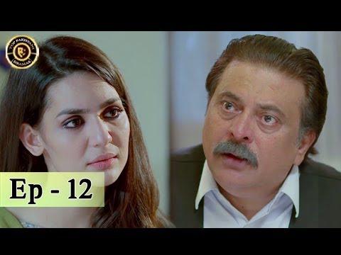 Zakham Episode 12 - 13th July 2017 - Top Pakistani Dramas