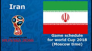 National team  Iran games calendar schedule of matches for the 2018 world Cup