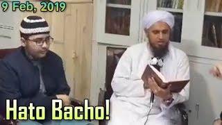 [09 Feb, 2019] Mufti Tariq Masood | Hato Bacho! | Hong Kong | Islamic Group