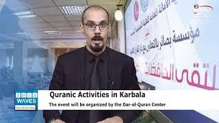 Karbala to host gathering of women Quran memorizers