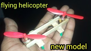 How to make a flying helicopter (by mini home)