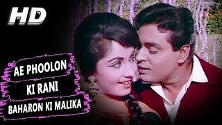 Ae Phoolon Ki Rani Baharon Ki Malika   Mohammed Rafi   Arzoo 1965 Songs   Sadhana, Rajendra Kumar