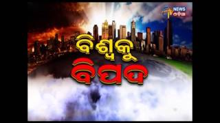 Special Report - Global Warming - Etv News Odia