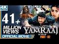 Yamraaj Ek Faulad Hindi Dubbed Movie Part 2   NTR, Bhoomika, Ankitha   Eagle Entertainment Official