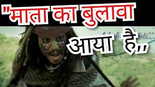 झोलू वाले बाबा की जय हो||Dubbed videos in hindi||
