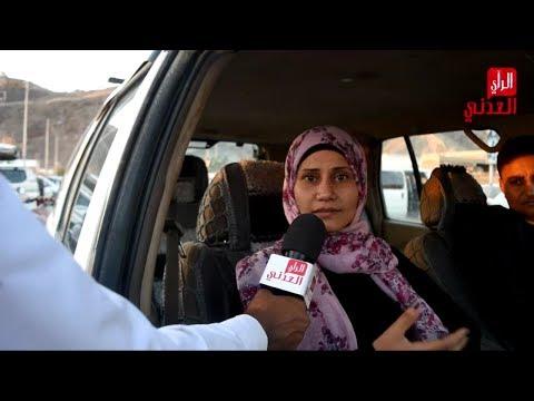 Xxx Mp4 شاهد ردة فعل الشارع العدني بعد تحسن الحياة المعيشية في عدن 3gp Sex