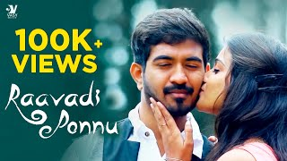 Raavadi Ponnu Tamil Album song / Uyire Media