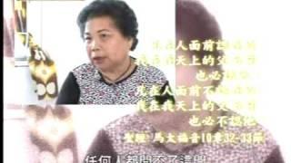 萬人見證錄 - 蓮姐戒賭 Part 3