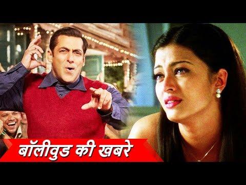 Xxx Mp4 Tubelight Movie Preview Katrina ने किया Aishwarya Rai का अपमान 3gp Sex