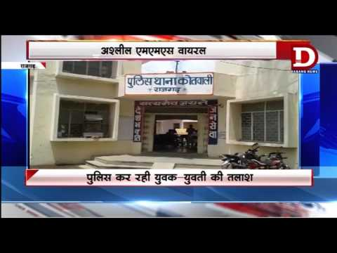 Xxx Mp4 Pradesh Rajgad MMS 3gp Sex